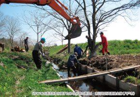 No.20「かつての清流を取り戻すための水路の再生」赤川地区資源保全隊(八戸市)